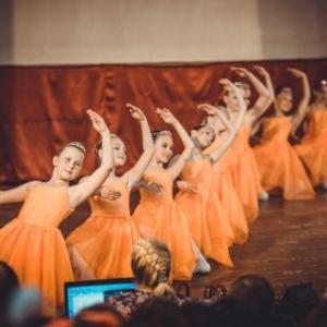 Cтудия классического балета город Вельск