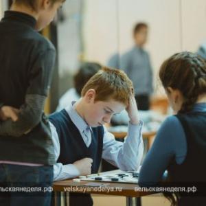Первенство Вельского района по русским шашкам на призы газеты «Вельская неделя»
