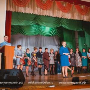 Вельскому районному краеведческому музею – 95 лет!